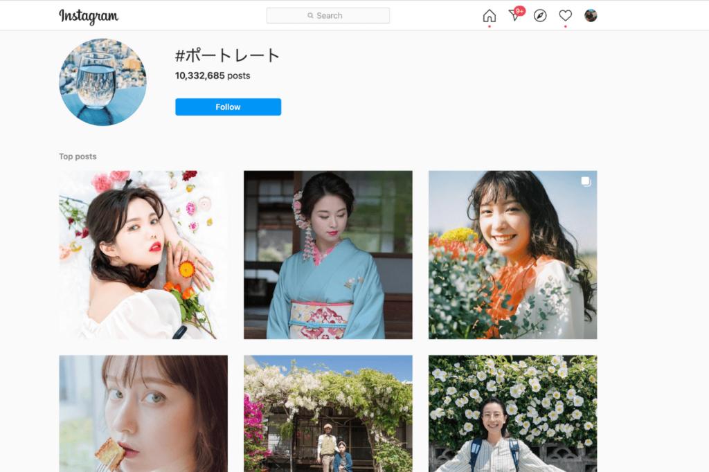 中田 暖人:Instagramのスクリーンショット