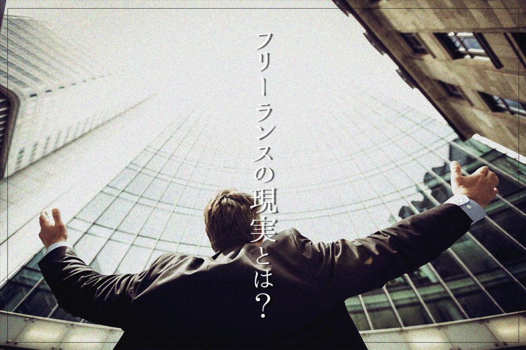 中田 暖人:手をあげる男性