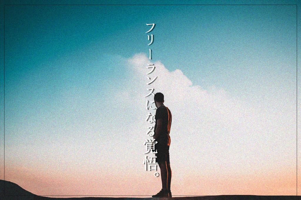 中田 暖人:空を眺める人