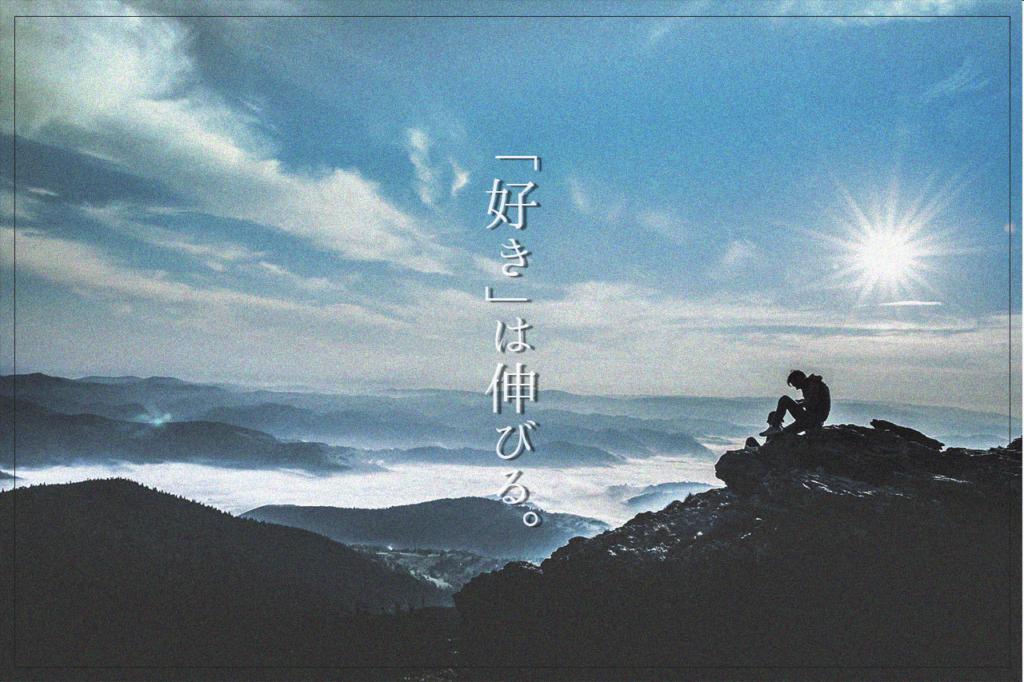 中田 暖人:崖に座る人