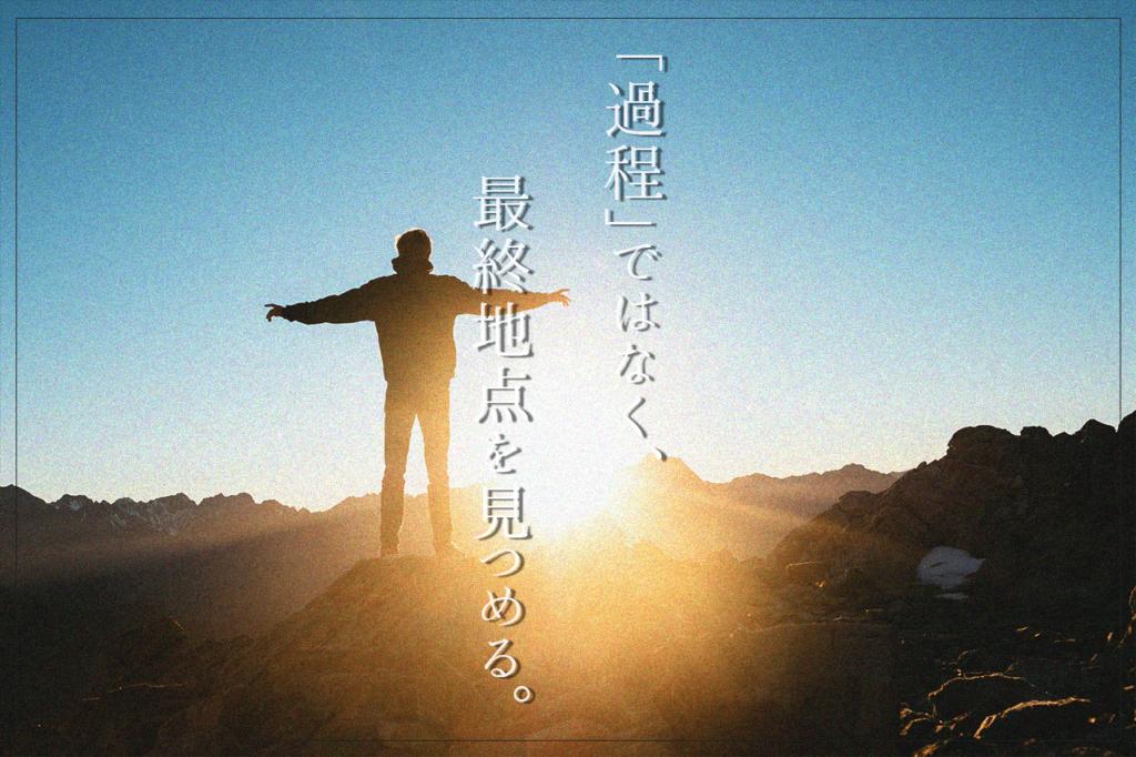 中田 暖人:自由な人