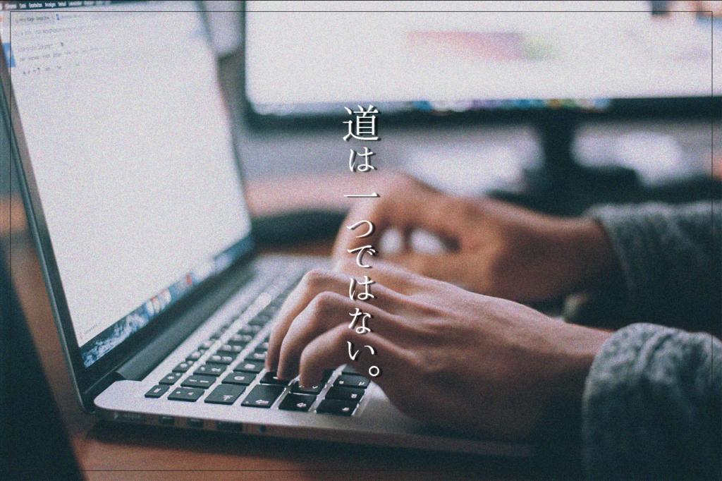 中田 暖人:PCを操作する人