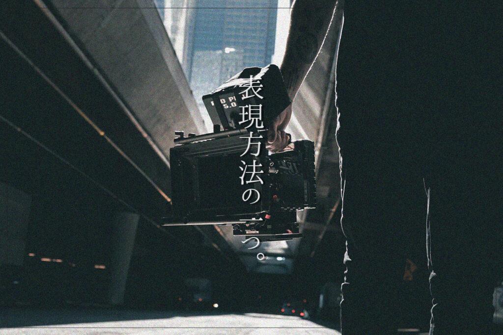 中田 暖人:カメラを持つ人