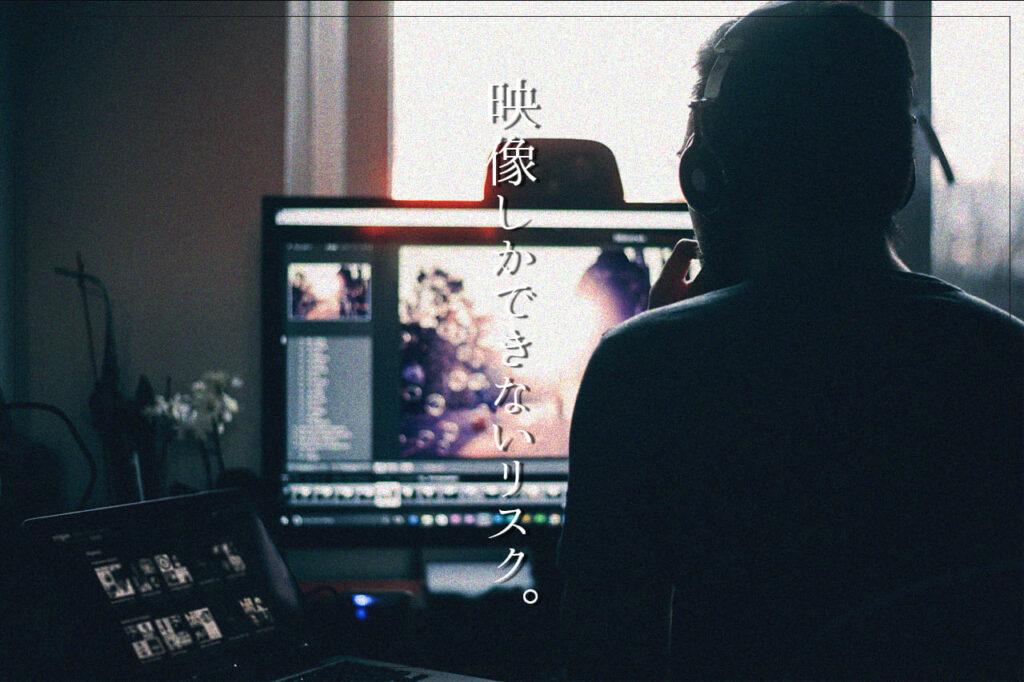中田 暖人:動画編集する人
