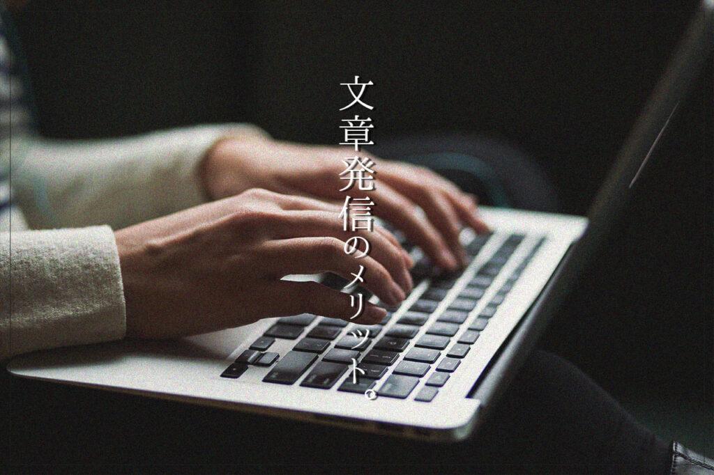 中田 暖人:ブログを書く人