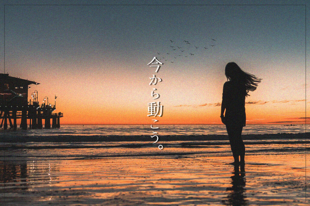 中田 暖人:海を見つめる女性