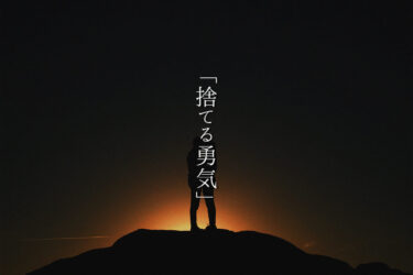 中田 暖人:夕焼けに向き合う二人
