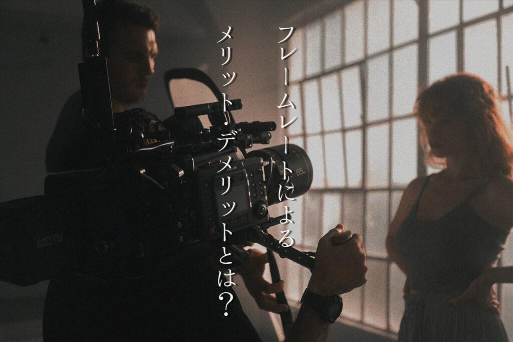 中田 暖人:映画の撮影現場