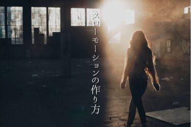 中田 暖人:撮影現場