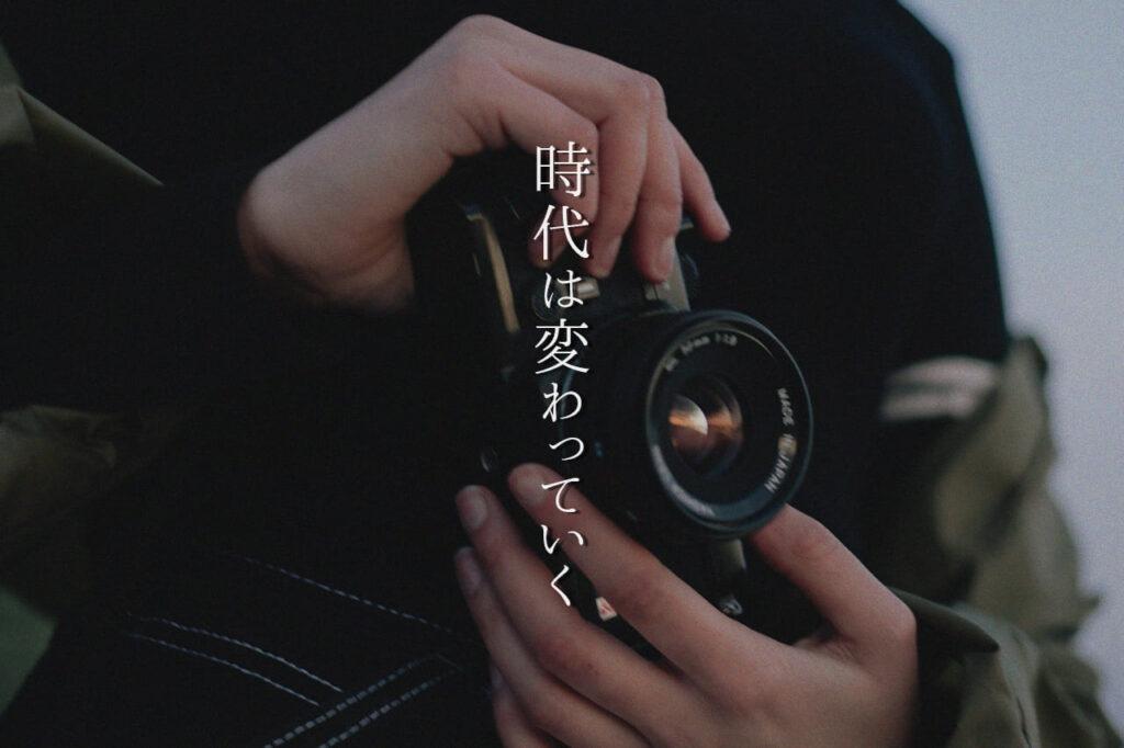中田 暖人:カメラを持つ女性