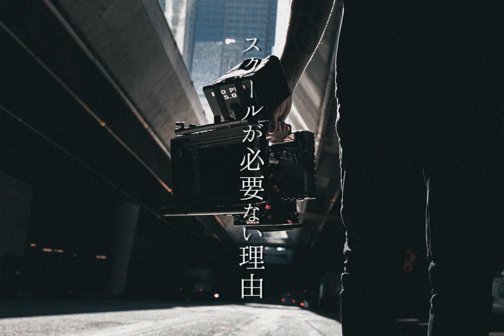 中田 暖人:カメラマン