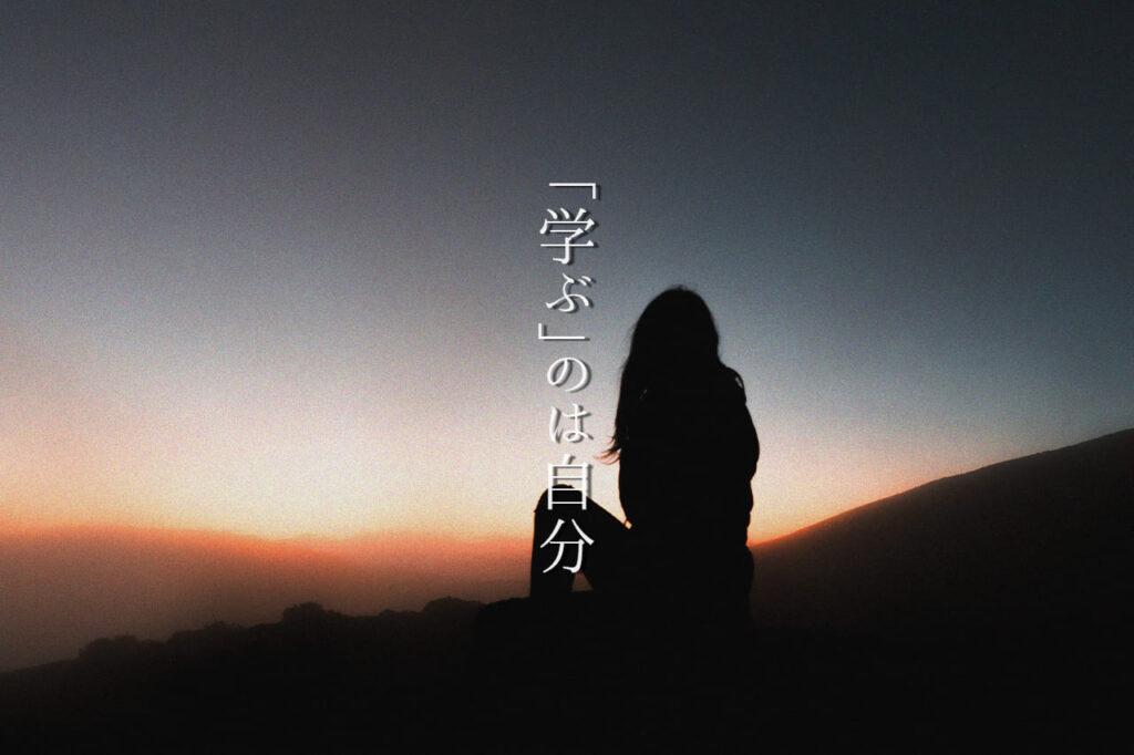 中田 暖人:空をみる女性